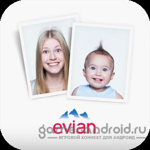 evian baby&me app