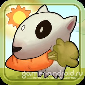 Veggie Dog - Андроид головоломка