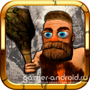 Stone Age : Jack's adventures - Приключения Джека