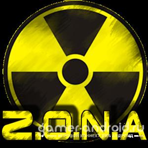 ZONA online