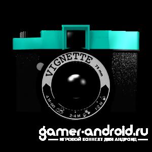 Vignette - замена стандартной камеры Android, улучшает качество фотографий, много фильтров и режимов съемки