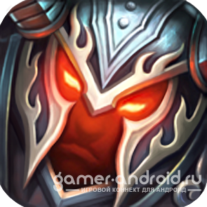 Excalibur - онлайн MMORPG