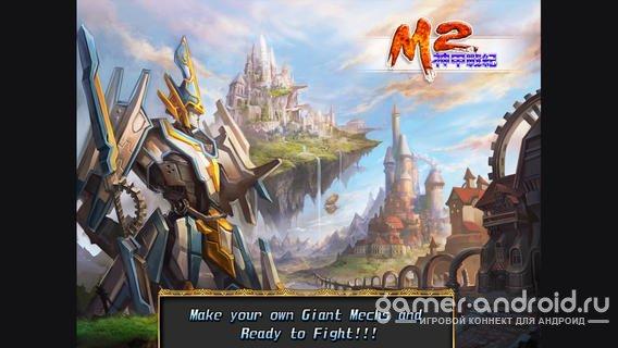 M2: War of Myth Mach