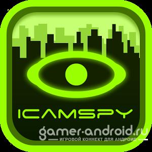 iCamSpy Pro full
