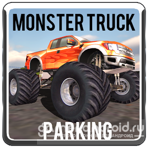 Monster Truck Parking