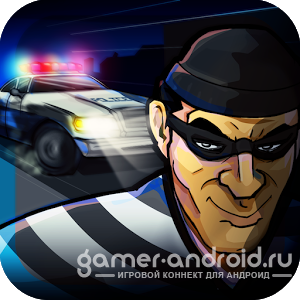 Criminal Pursuit 3D