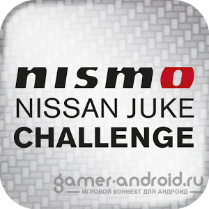 NISSAN JUKE NISMO CHALLENGE