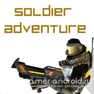 Soldier Adventure