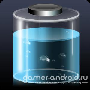 Батарея HD Pro -  Battery HD Pro - отличная программа для мониторинга батареи