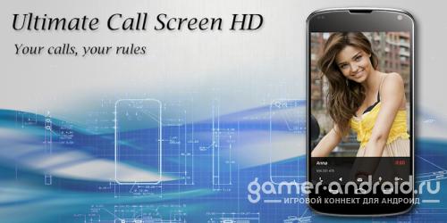 Ultimate Call Screen HD Pro