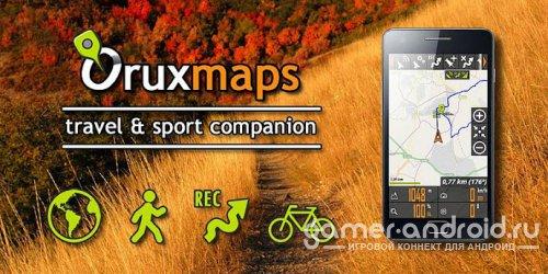 OruxMaps Donate - многофункциональный навигатор