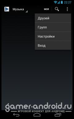 Вконтакте Музыка и Видео - приложения для скачивания, просмотра, прослушивания аудио и видео