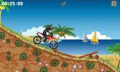 Крайное мото - Bike Xtreme - езда на мотоцикле по пересеченной местности