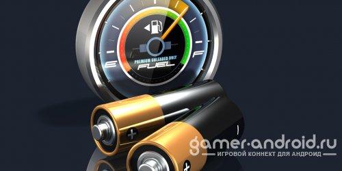 Battery Fuel Gauge - гаджет отображения зарядки батареи