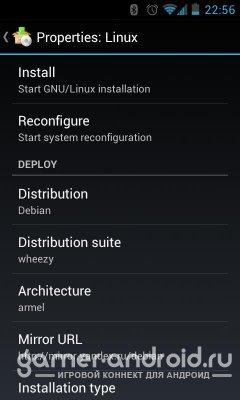 Linux Deploy - программа для установки Linux на android