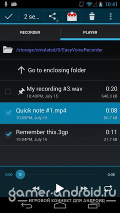 Easy Voice Recorder Pro - хороший и простой диктофон для Android