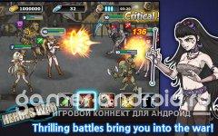 Heroes War - отличные пошаговые драки