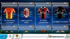 Top Eleven Футбольный Менеджер - футбол 2013 Android