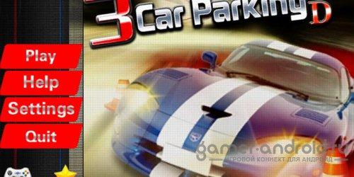 Car Parking_TOP FREE - Парковка автомобилей