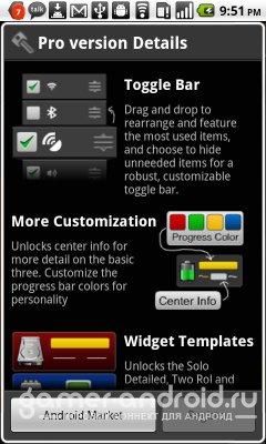 Mini Info Classic - много полезной информации в одном виджите