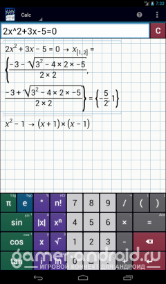 Mathlab Graphing Calculator - Калькулятор для решения сложных математических функций