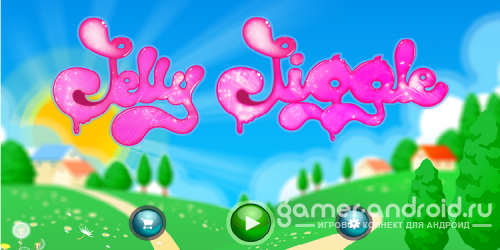 Jelly Jiggle