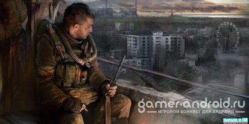 ZONA online - сражайтесь с нечестью Чернобыля
