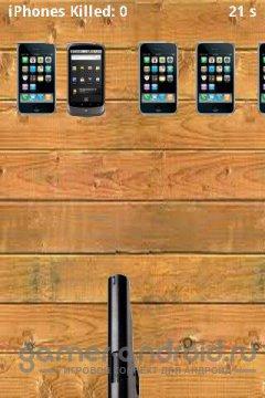 iPhone Killer Shooting Game - расстреляй все IPhone