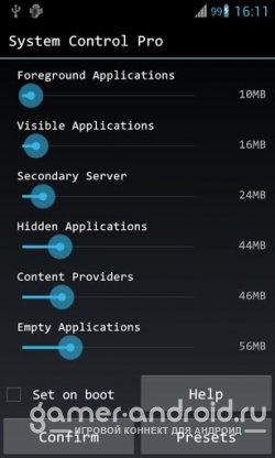 System Control Pro - системная инфа о телефоне
