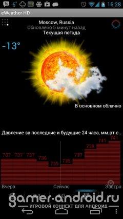 eWeather HD - Погода, Барометр,Землетрясения