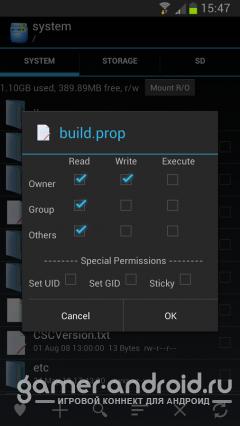 Root Explorer - файловый менеджер для работы с системными файлами