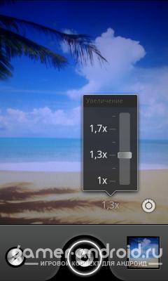 HD Камера Ультра - замена стандартной камеры Android