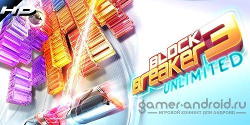 Block Breaker 3 Unlimited HD- арканойд с отличной графикой и геймплеем