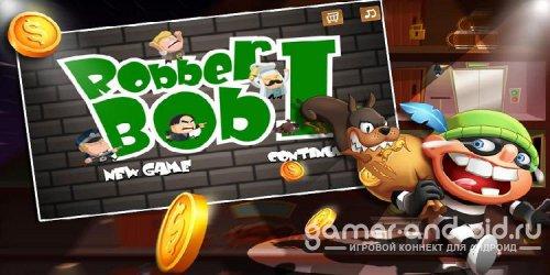 Tiny Robber Bob