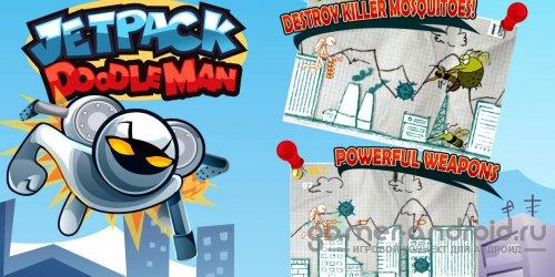 Jetpack Doodle Man / Болван с Реактивным Ранцем - интересная аркадная игра для всей семьи