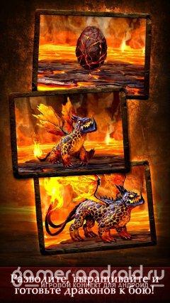 Dragons of Atlantis - интересная игра про драконов