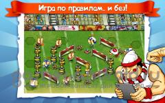 Goal Defense Multiplayer