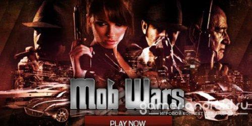Mob Wars - интересная игра про гангстеров и уличные разборки