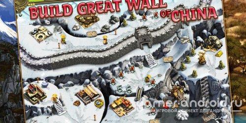 Building the China Wall - Строим Великую Китайскую Стену