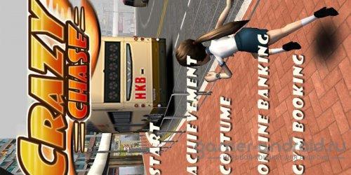 Crazy Chase - веселый раннер, догони автобус