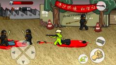 Death Match (Crazy Flasher) - уличные драки против банд