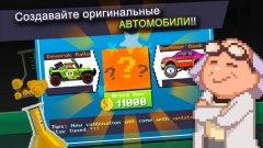MOTOR WORLD CAR FACTORY - симулятор автомобилястроения