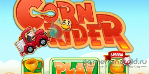 CornRider - раннер на автомобиле, интересный геймплей