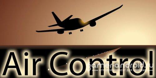 Air Control - посадите все самолеты на землю