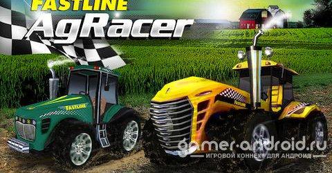 AgRacer - гонки на тракторах по деревне