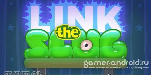 Link The Slug - выгони всех Слюзников из дома Профессора