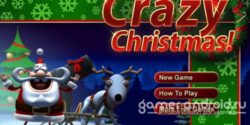 CRAZY CHRISTMAS - ЗЛОЙ СУМАСШЕДШИЙ НОВЫЙ ГОД