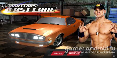 WWE: John Cena's Fast Lane