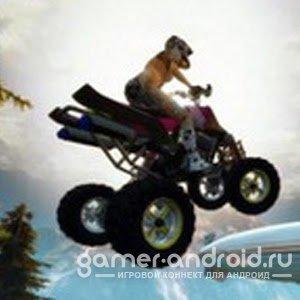 Extreme Racing : Racing Moto