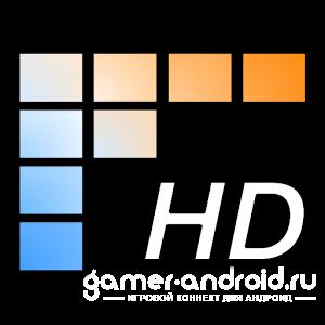 Kainy (Remote Gaming/Desktop)